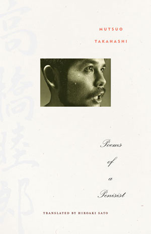 Poems of a Penisist by Mutsuo Takahashi.